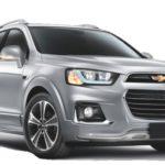 Руководство по эксплуатации Chevrolet Captiva