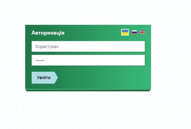Электронный полис ОСАГО Украина