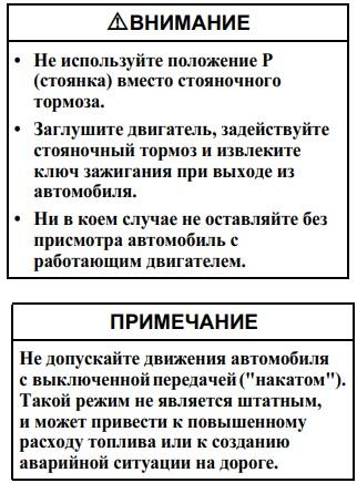 Инструкция по эксплуатации Авео