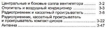 Ниссан Примера инструкция по эксплуатации скачать