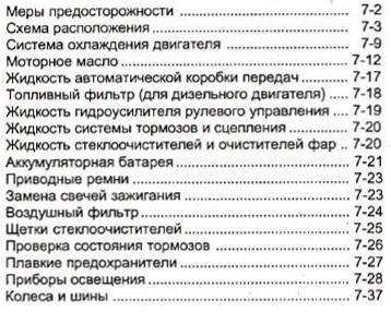 nissan primera pdf